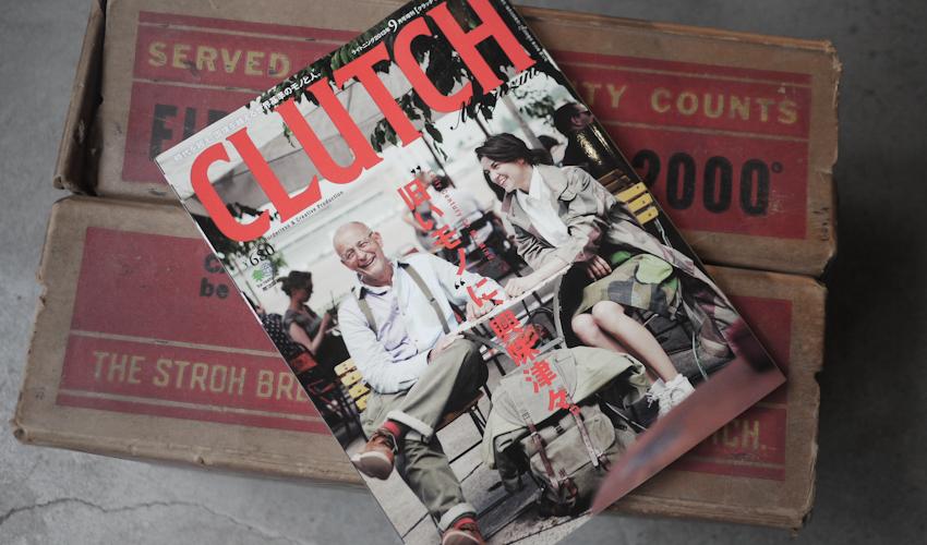 雑誌掲載 : CLUTCH MAGAZINE (クラッチマガジン)9月号