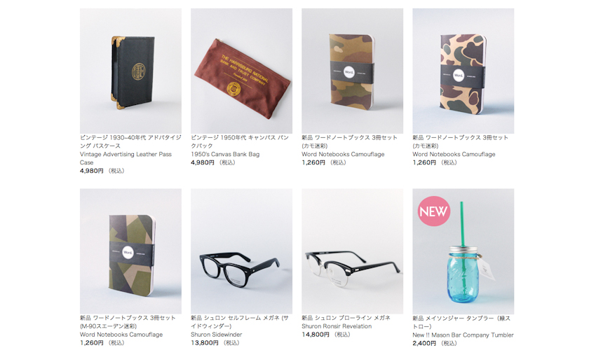 ウェブストア商品の更新 (Word Notebooks手帳、メイソンジャータンブラー、シュロン眼鏡等々)