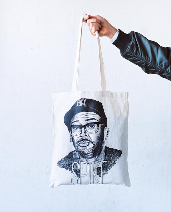 cool the bag -1