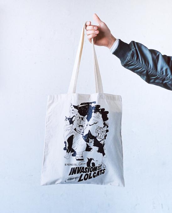 cool the bag -2