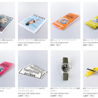 web store up date (2 - 1)