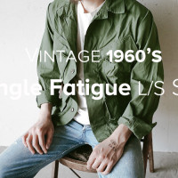jungle fatigue shirt-10