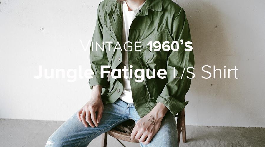 商品の紹介:デッドストック  1960年代 ジャングルファティーグJKT