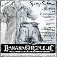 ghurka shorts 11-5