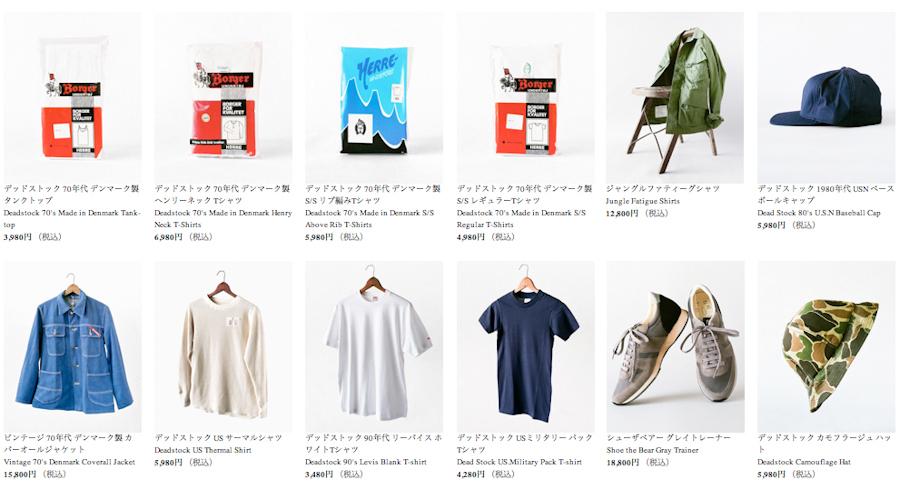 ウェブストアにデッドストック デンマークパックTシャツ、ビンテージ無地Tシャツ、USN ベースボールキャップなど追加