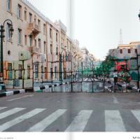 Blog エジプトの春4 top