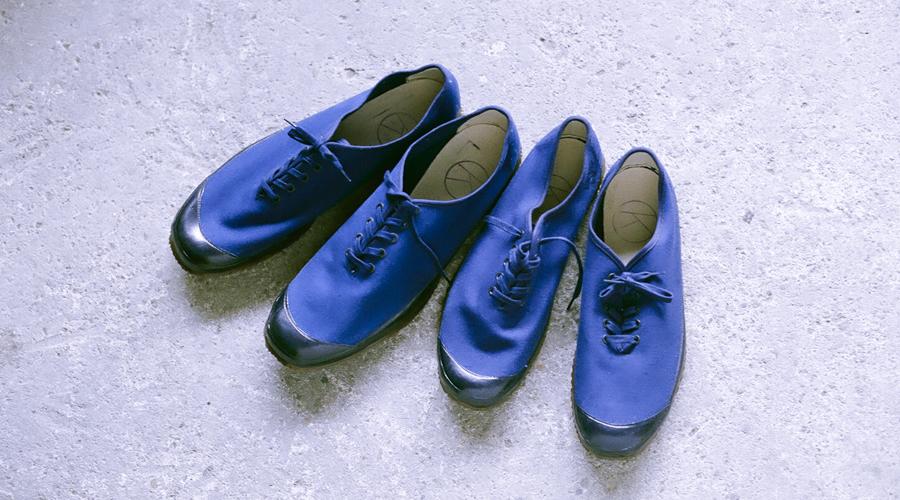 Swedish Shoes-35