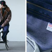 dead jeans3