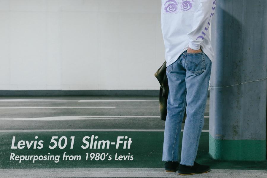 Levis 501 denim-2のコピー