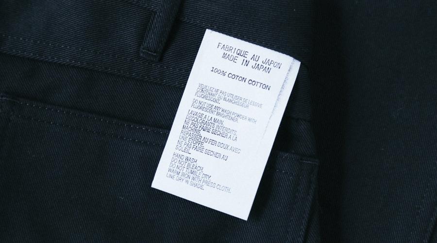 TUKI work pants-11