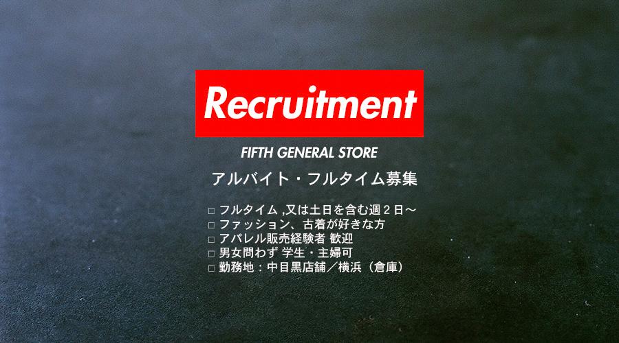 バイト募集 recruitment-614