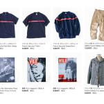 ウェブストア更新:Security ポロシャツ、Tシャツ、ベルギー軍カーゴパンツ、フランス軍チノパン、レザーサンダルなど