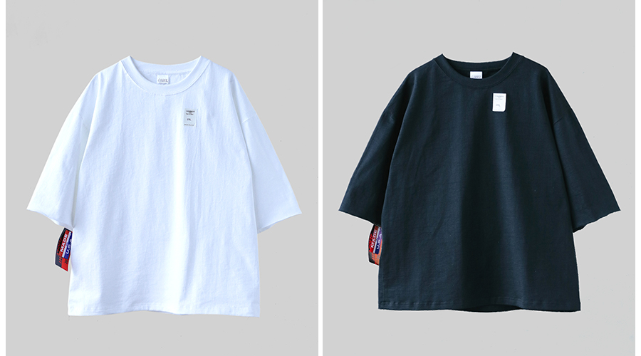 Camber HeavyWeight Big Tee