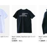 ウェブストア更新:CANAL New York