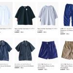 ウェブストア更新:Camber Big Tee(2XL / 8oz)、US軍スリーピングパンツ、デッドストック Scrabシャツ、グルカショーツ など