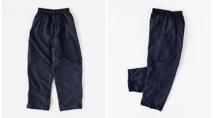 Pt Nylon Pants