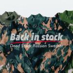 商品の再入荷:ロシア軍 カモフラージュ柄 モックネックニット