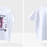 商品の入荷:Paper and Ink Cotton Club Tシャツ (design by Letter Racer /Arvid Logan)