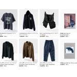 ウェブストアの更新:LA GunClub Tシャツ、UKタクティカルベスト、ミリタリーフリースシャツ、書籍など