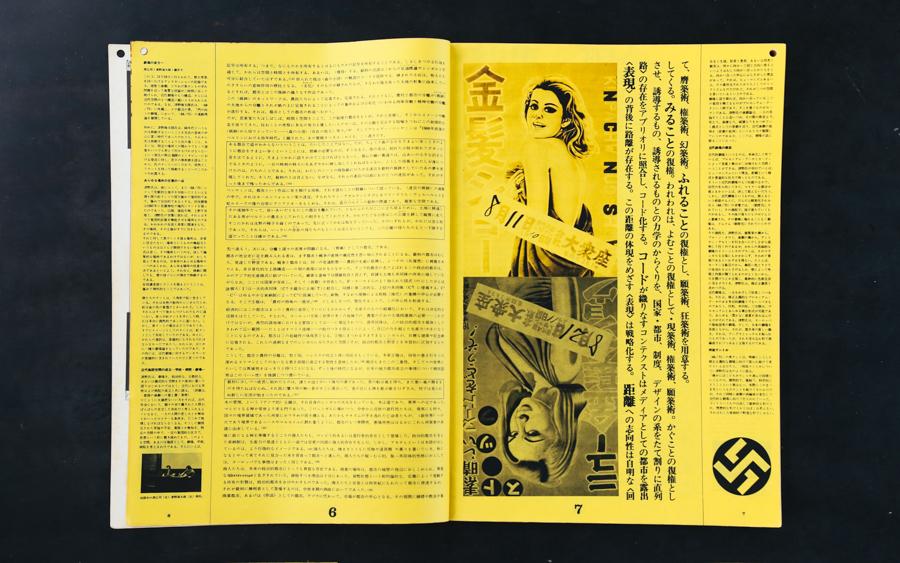 TAU Magazine-3