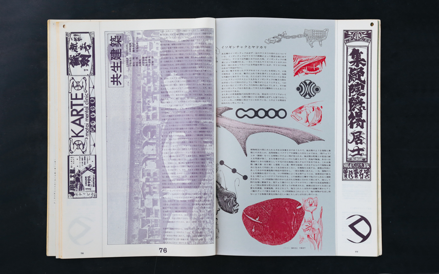 TAU Magazine-7