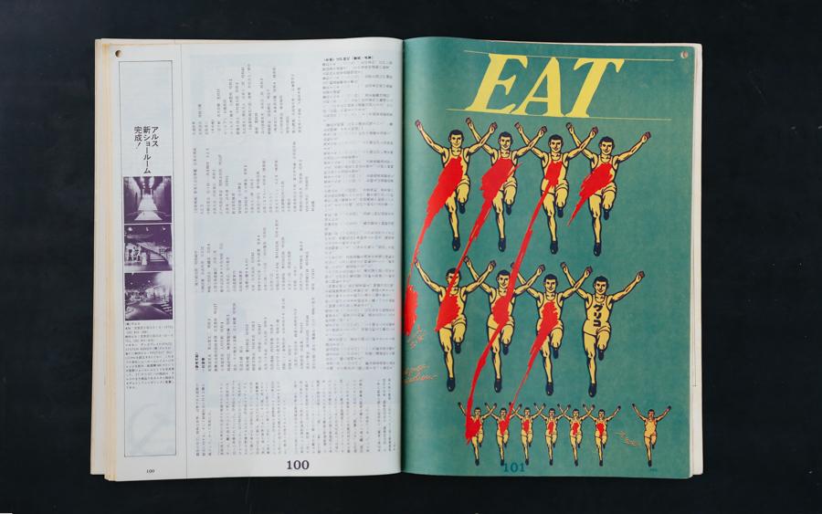 TAU Magazine-8