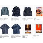 ウェブストアの更新:ミリタリーストライプシャツ、スクラブシャツ、ユーティリティベスト、書籍など