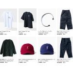 ウェブストアの更新:Stugazi Tシャツ、Yardsale B.B.Cap、スタッフリコメンドアイテム