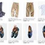 ウェブストアの更新:TUKI カラテパンツ , フランス軍 チノパンツ , イタリア軍 ニッティングTシャツ など