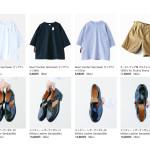 ウェブストアの更新:Camber Sportswear ビッグTシャツ、グルカショーツ、ミリタリーレザーサンダル など