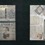 書籍の紹介:Marcel Duchamp Graphics (マルセル・デュシャン紙の上の仕事)