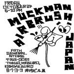 MUCKMAN AIRBRUSH JAPAN