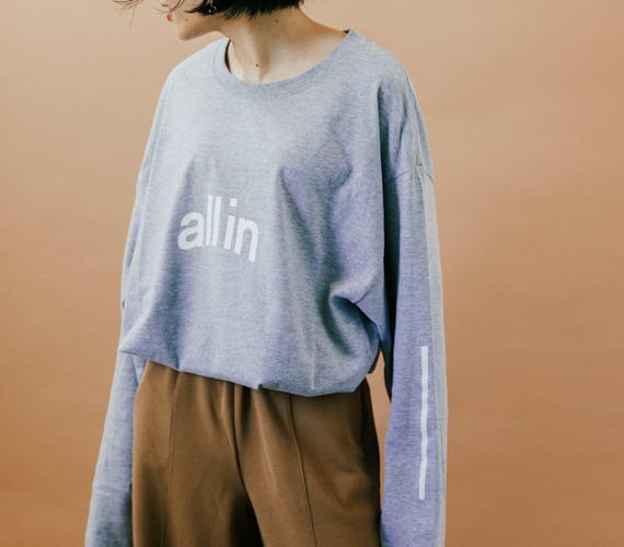 allin blog styling-4_