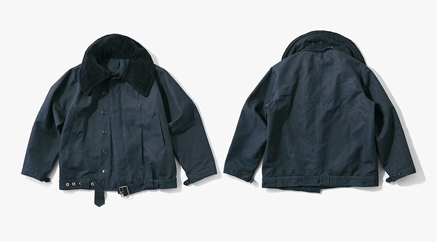 russia boa jacket blog
